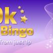 Enjoy a £30K Value Night at Winner Bingo