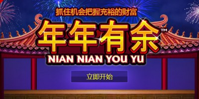 Go Fishing in Nian Nian You Yu Slot at Winner Casino