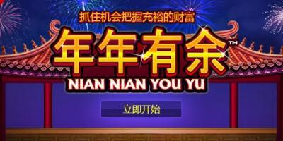 Go Fishing in Nian Nian You Yu Slot at Winner Casino