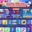 Go Gambling in Tokyo with Magical Stacks Slot at Winner Casino